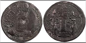 Featured Ancient Coin:    Shapur I 241-272 A.D. Drachm