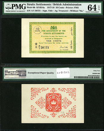 Featured Currency: STRAITS SETTLEMENTS Government of the Straits Settlements   1 October 1917 10 Cents